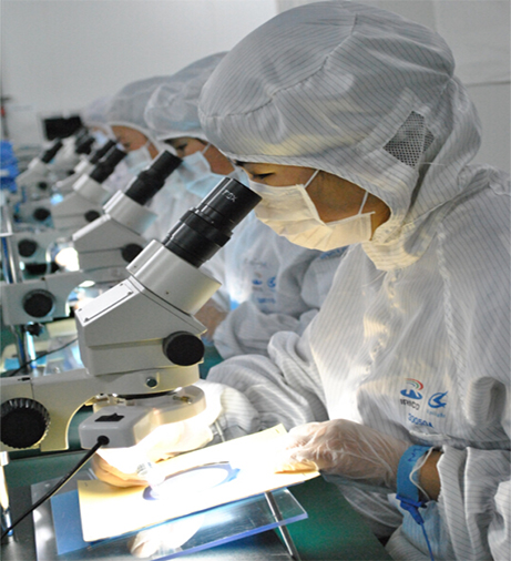合肥彩虹蓝光科技有限公司-公司简介